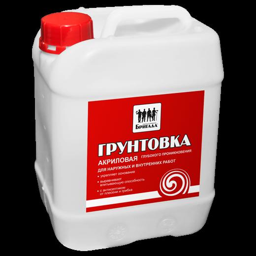 Краска глубокого проникновения для бетона мастика гэлан производитель