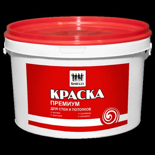 Краски для стен и потолков купить окрасочная битумная гидроизоляция для бетона